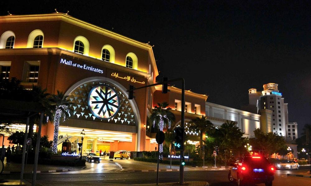 مرکز خرید امارات دبی