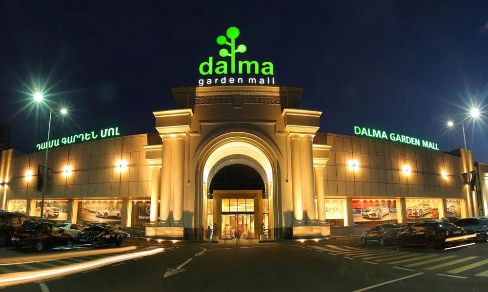 مرکز خرید دالما گاردن ایروان
