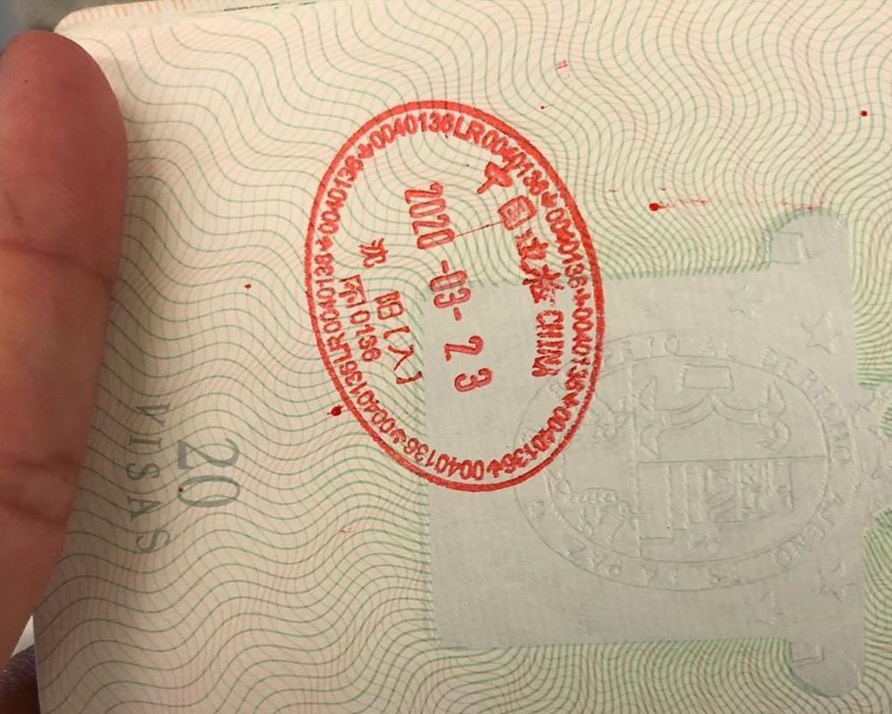 درج مهر در صفحات پاسپورت