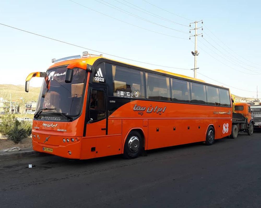 سفر به اصفهان با اتوبوس