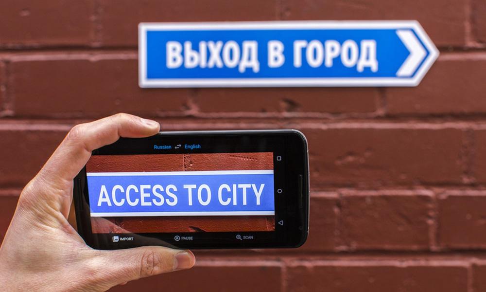 استفاده از اپلیکیشن های ترجمه در سفر