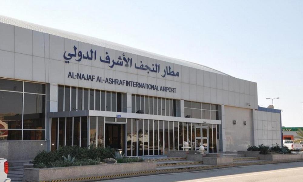 فرودگاه نجف- چگونه برای سفر در اربعین آماده شویم؟