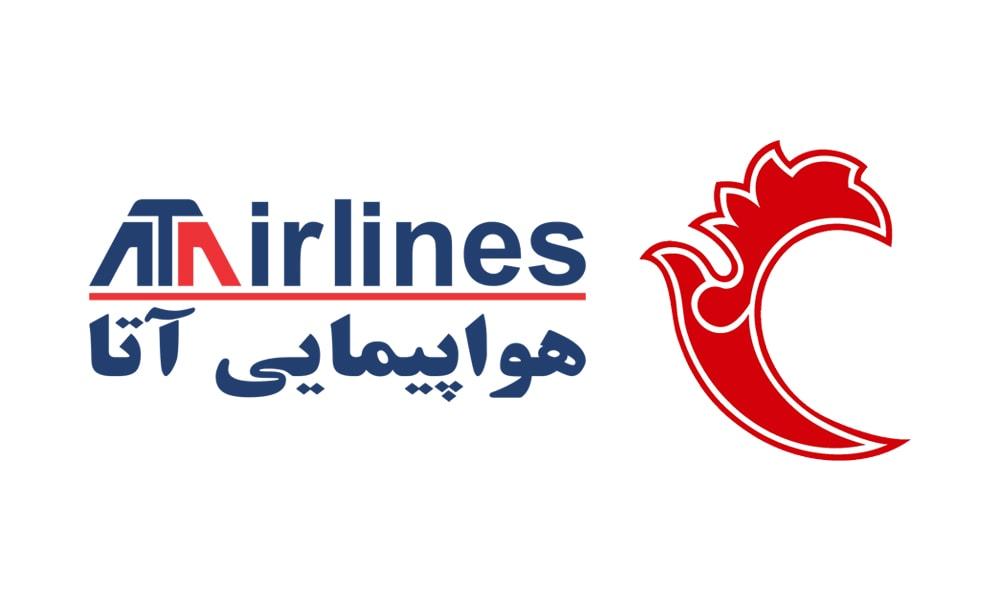 لوگوی شرکت هواپیمایی آتا