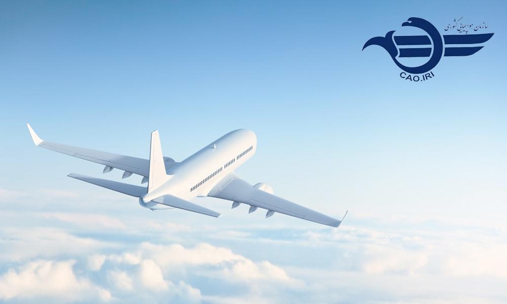 قانون هواپیمایی كشوری