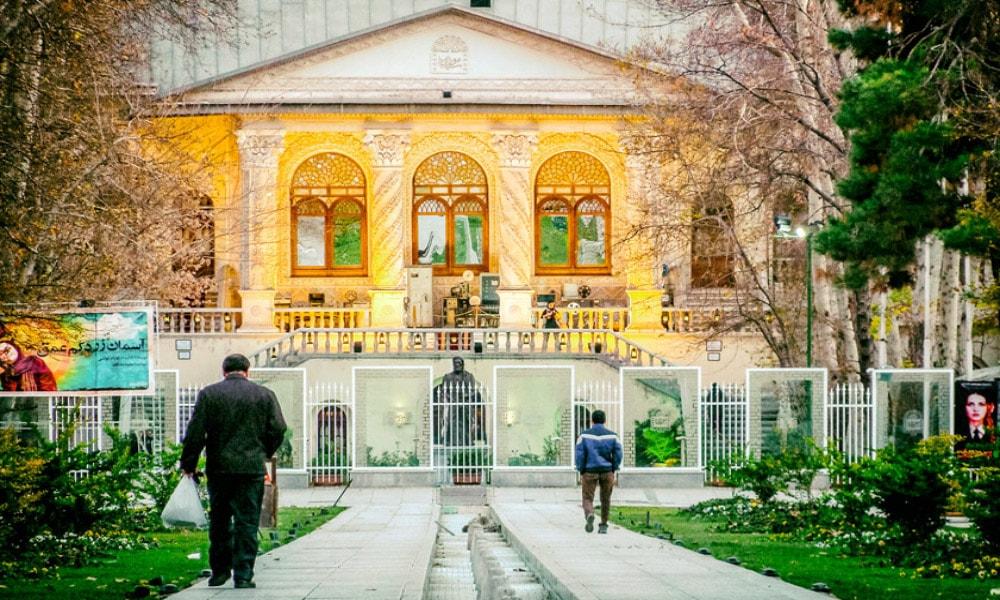 مهم ترین موزه های ایران-موزه سینما