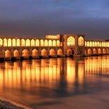 بلیط قطار اصفهان