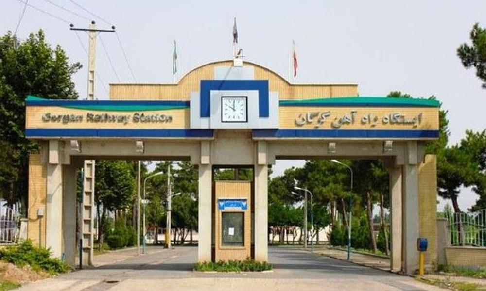 ایستگاه راه آهن گرگان