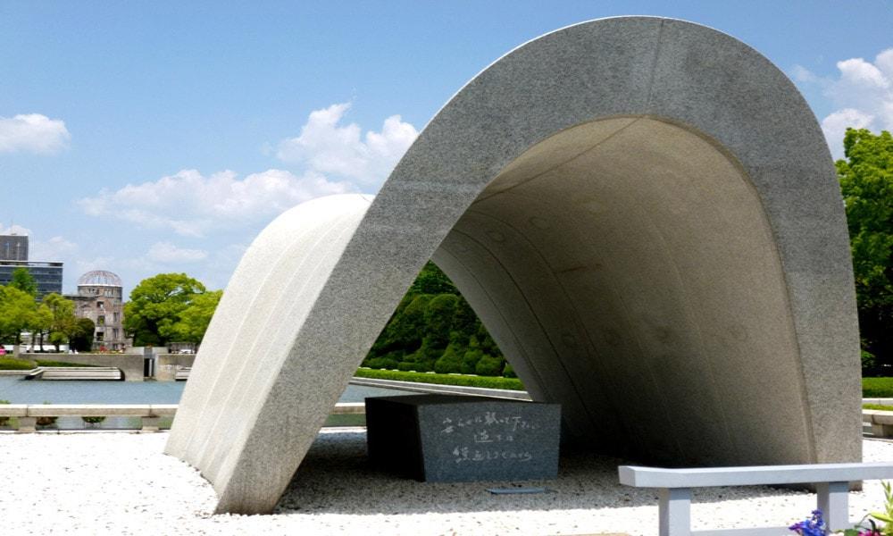 پارک یادبود قربانیان هیروشیما