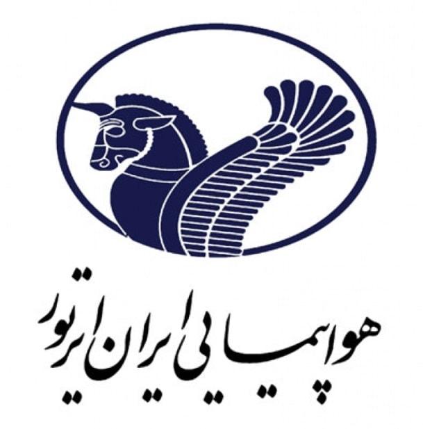 لوگوی شرکت هواپیمایی ایران ایرتور
