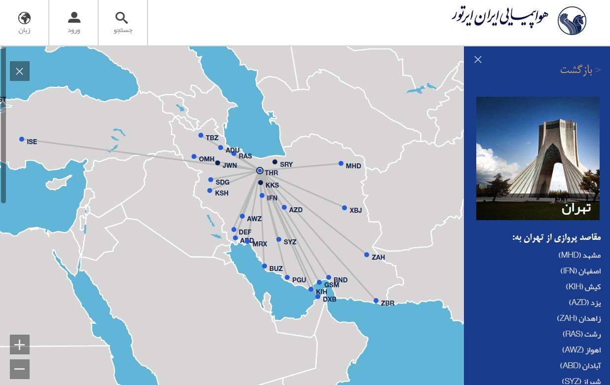 مسیرهای پروازی ایران ایرتور