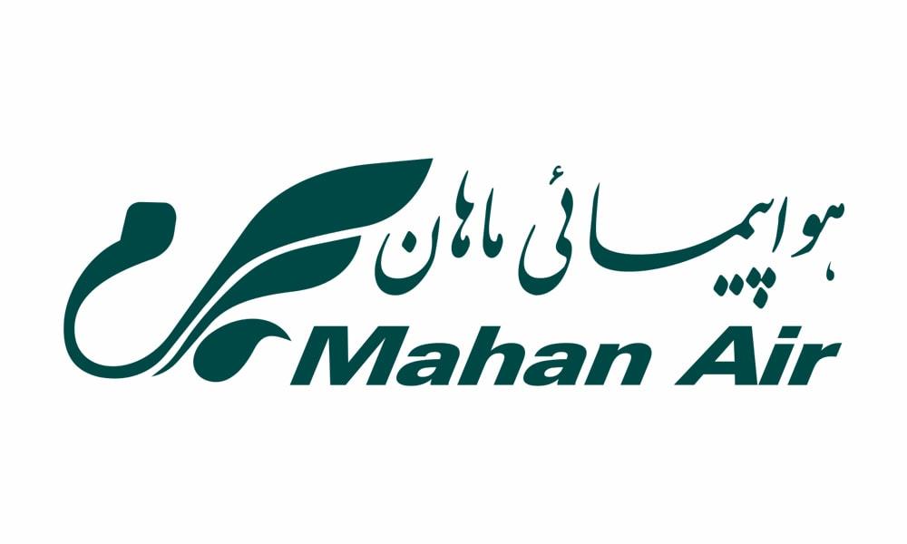 لوگوی شرکت هواپیمایی ماهان
