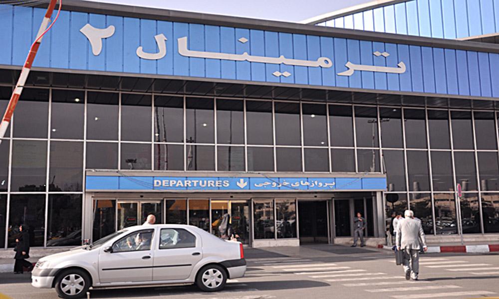 فرودگاه های بین المللی؛ میزبانان پروازهای خارجی