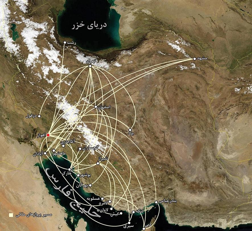 مسیرهای پروازی شرکت نفت