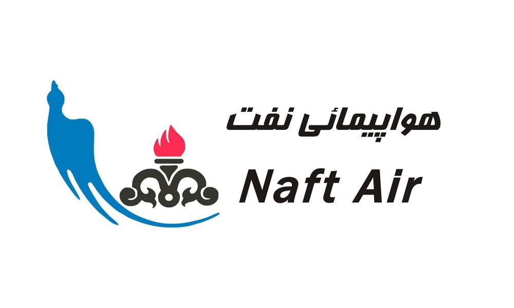 لوگوی شرکت هواپیمایی نفت