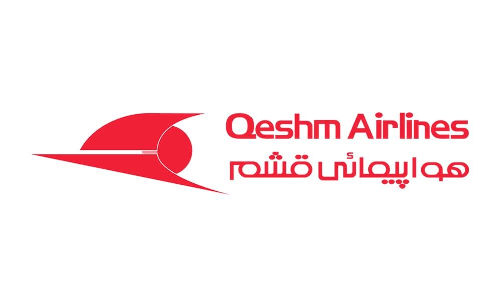 لوگوی شرکت هواپیمایی قشم