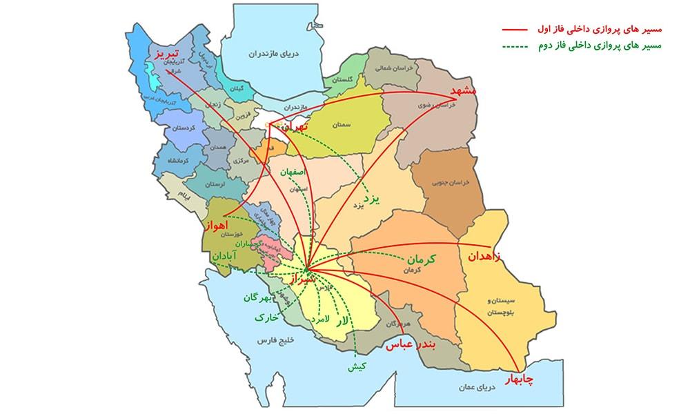 مسیرهای پروازی هواپیمایی سپهران