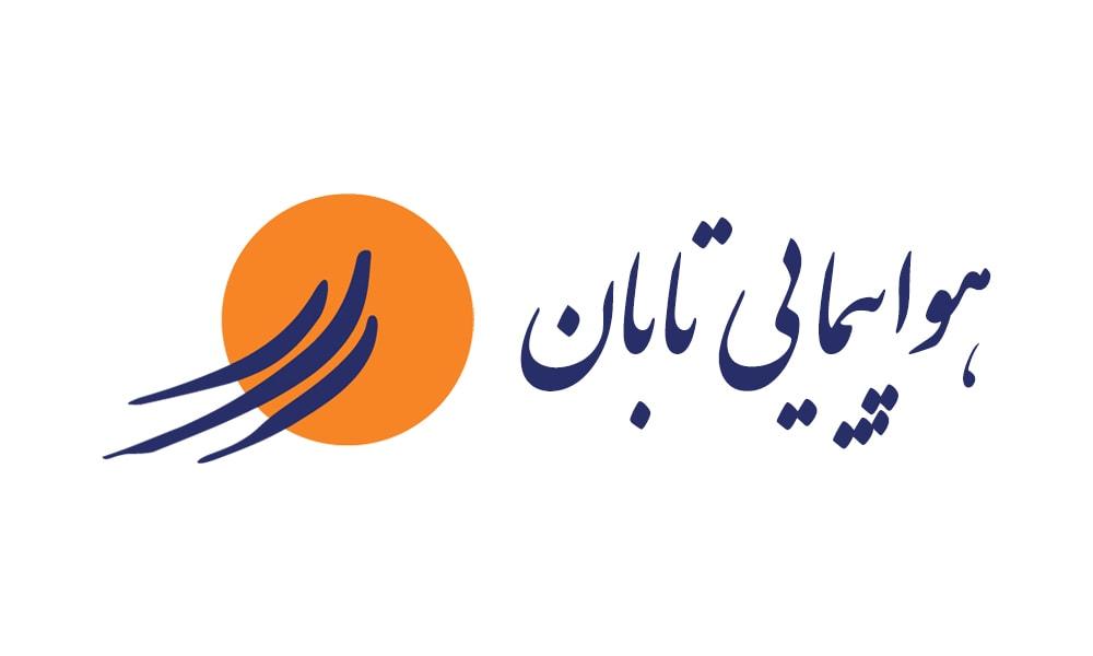 لوگوی هواپیمایی تابان