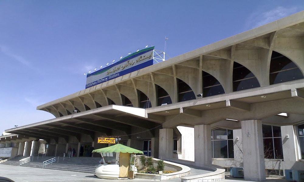 بلیط قطار اصفهان-راه آهن اصفهان