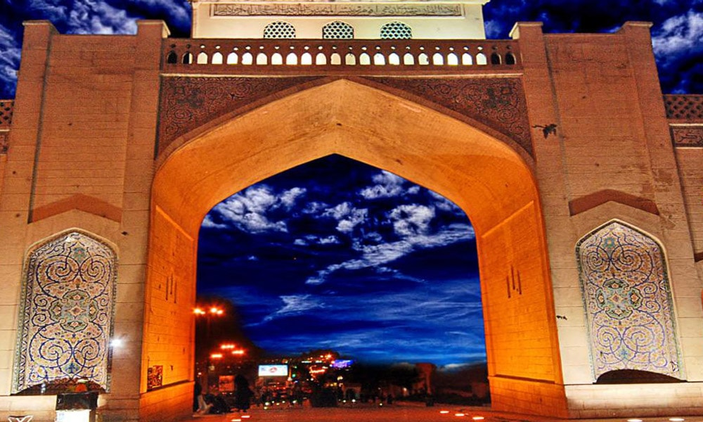 بلیط قطار شیراز-دروازه قرآن شیراز