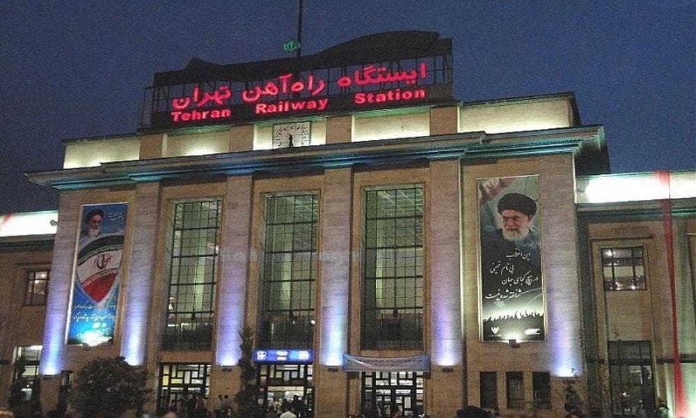 بلیط قطار تهران