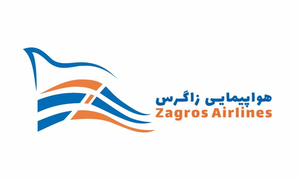 لوگوی هواپیمایی زاگرس